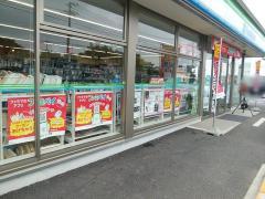ファミリーマート 稲敷高田店