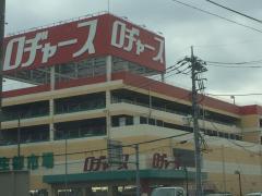 ロヂャース浦和店
