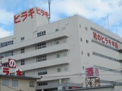 ヒラキ岩岡店