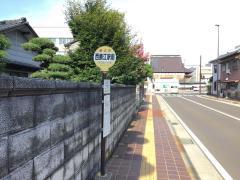 「西鯖江駅」バス停留所