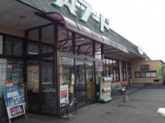 中央フード高森店