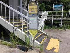 「白馬大池駅」バス停留所