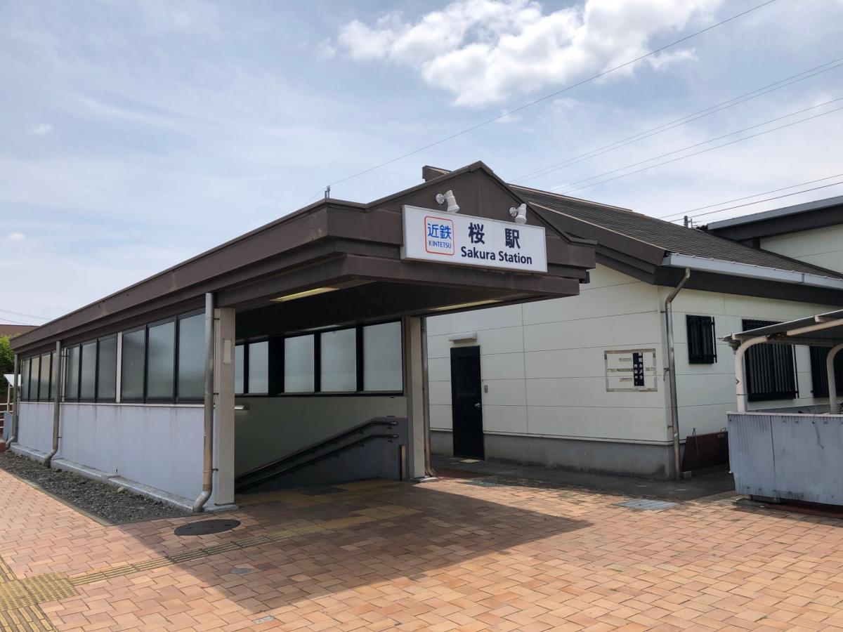 桜 駅 から 近鉄 四日市 駅