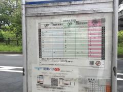 「関野橋」バス停留所