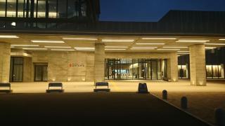 安来市総合文化ホール アルテピア