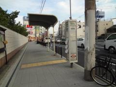 「平野宮前」バス停留所