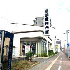 高鍋信用金庫宮崎北支店