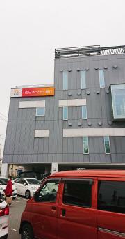 西日本シティTT証券株式会社 二日市支店