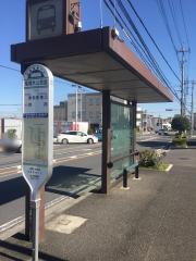 「尾間木公民館」バス停留所