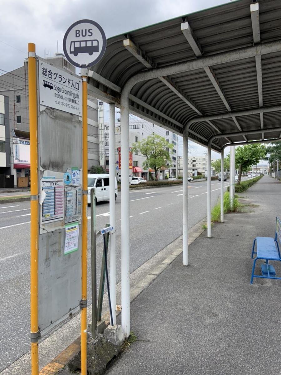 広島市内にあるバス停です!