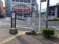 「実籾駅」バス停留所