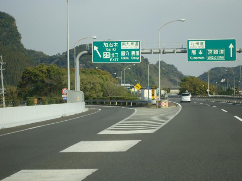 隼人 から 加治木 駅 駅 特急停車駅が3連続以上する区間