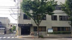 五番丁病院