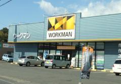 ワークマン 総和店