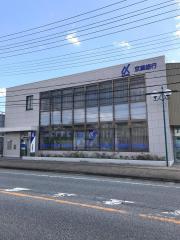 京葉銀行君津東支店