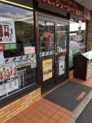 セブンイレブン 庄原山内店