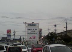 ジャパンミート東海店