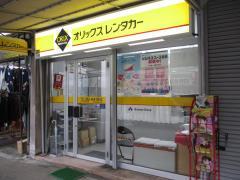 オリックスレンタカー名古屋新幹線口店
