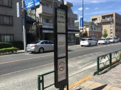 「小金井橋」バス停留所