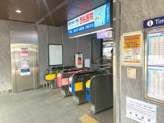 京成西船駅