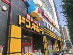 ドン・キホーテ 南熊本店