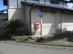 「上高野」バス停留所