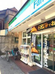 ファミリーマート 大宮中央店