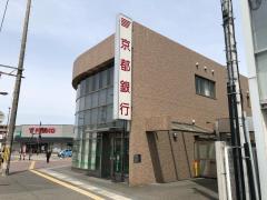 京都銀行木津支店