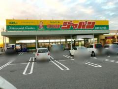 ジャパン 明石稲美店