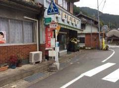 「千代橋」バス停留所