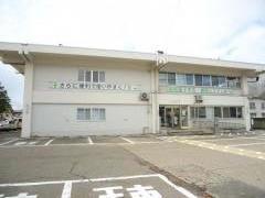 上田税務署