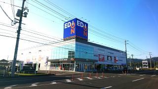 エディオン 総社店