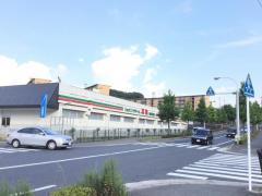 ショッピングバザール万惣高陽深川店