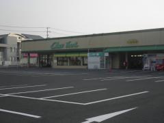 中央フード平田店