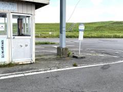「霧ケ峰インターチェンジ」バス停留所