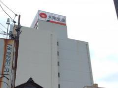 太陽生命保険株式会社 金沢支社
