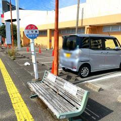 「江平東」バス停留所