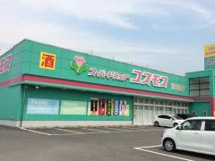 ディスカウントドラッグコスモス 川之江店
