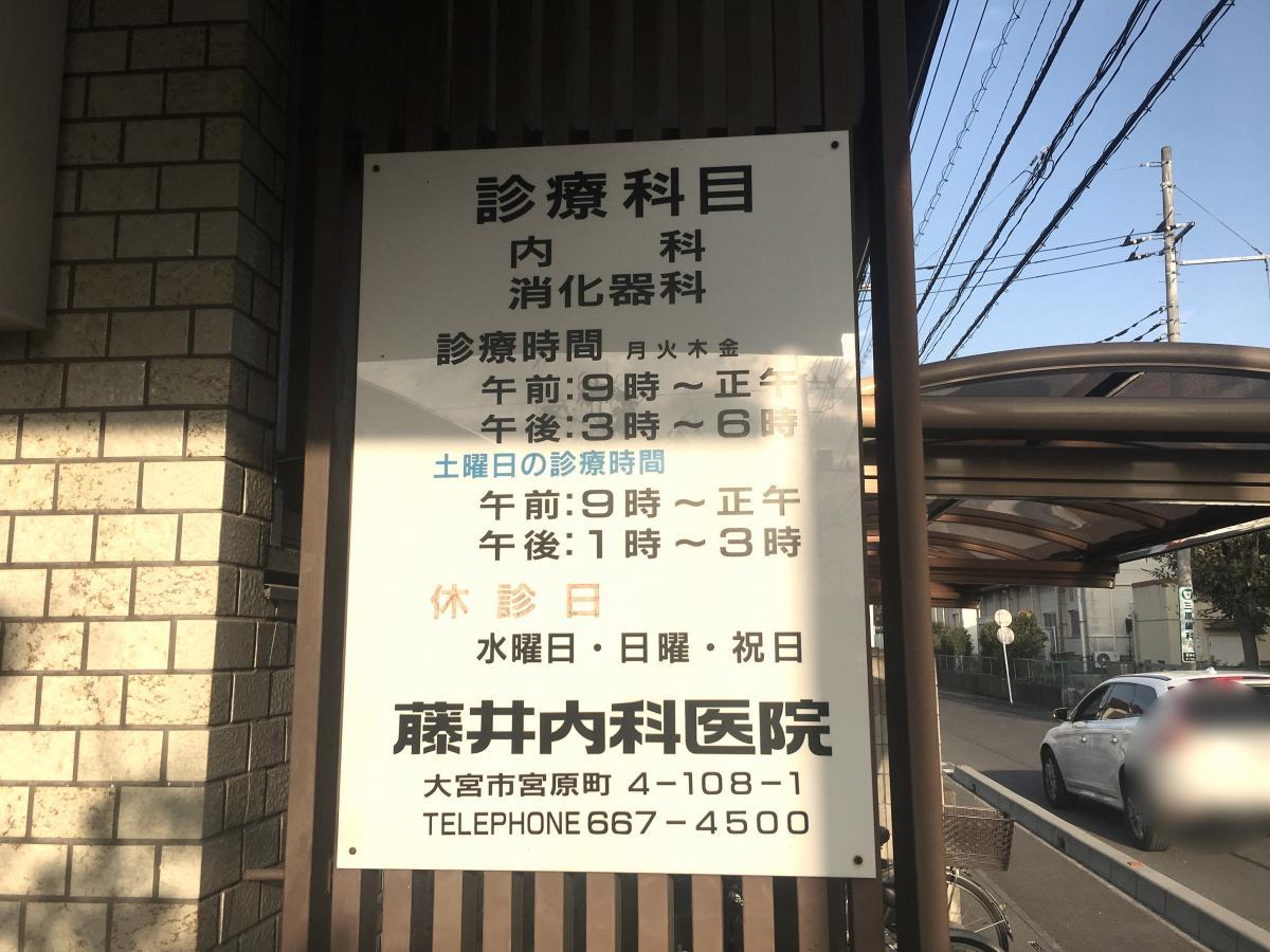 小学校 ホームページ 宮原