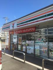 セブンイレブン 和歌山吹屋町店