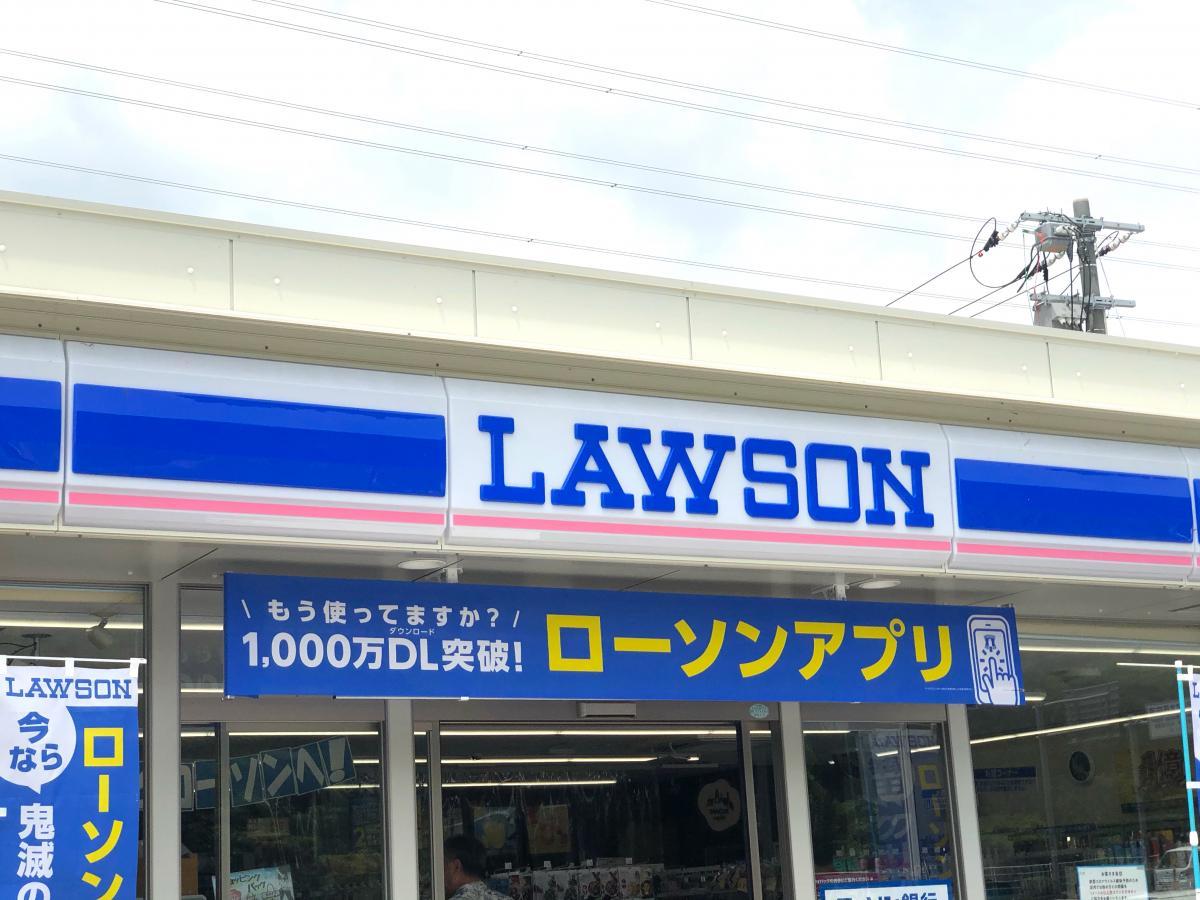 岡山 リサーチ パーク