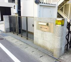 損害保険ジャパン日本興亜株式会社 長崎支社