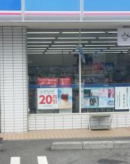 ローソン 津久見門前町店