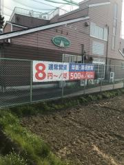 ホリデイゴルフガーデン新田