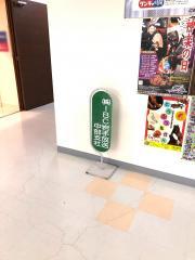 IBC岩手放送大阪支社