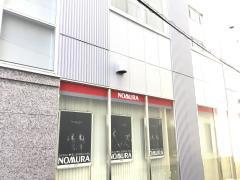 野村證券株式会社 東大阪支店