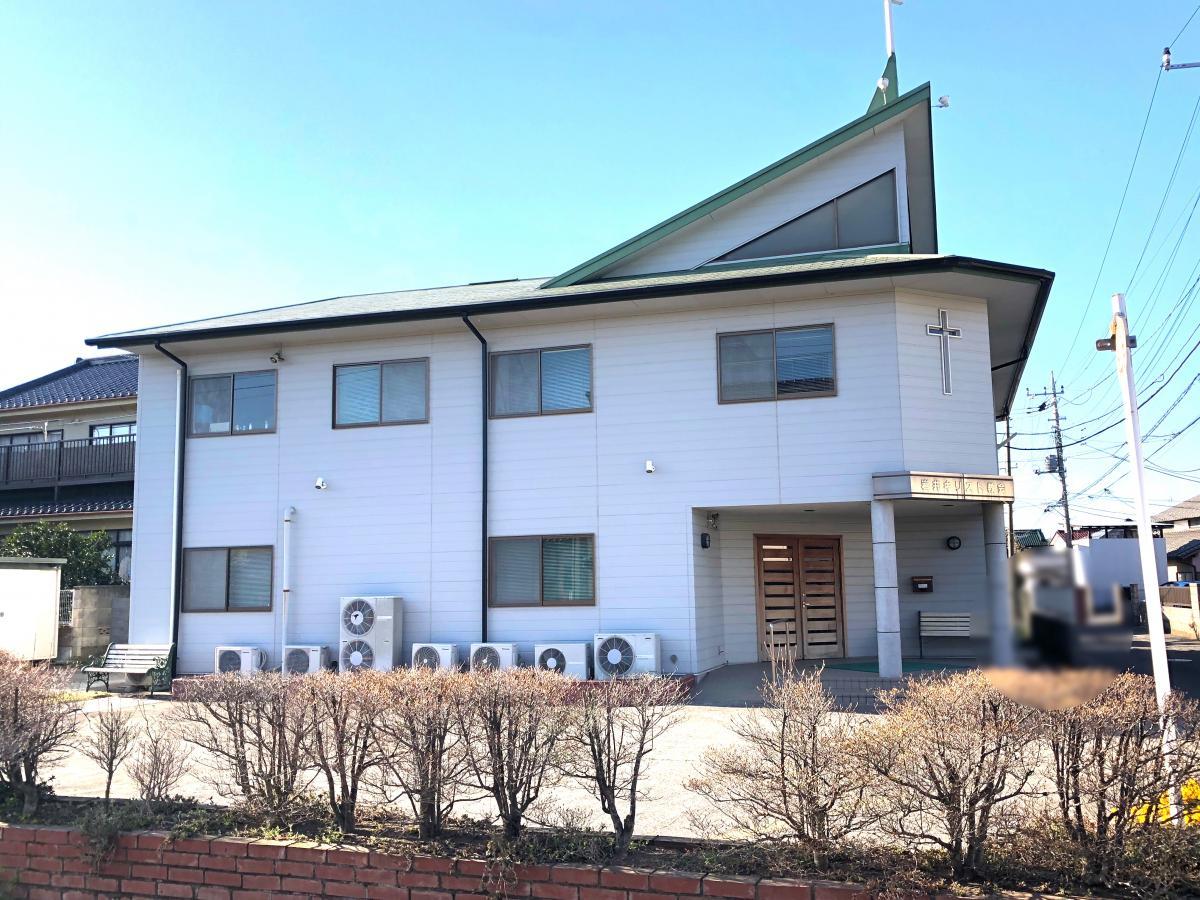 岩井キリスト教会