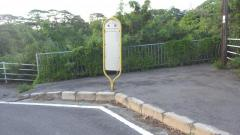 「我部」バス停留所