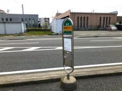「静岡産業大学入口」バス停留所