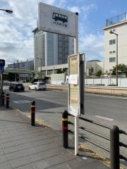 「戎島」バス停留所